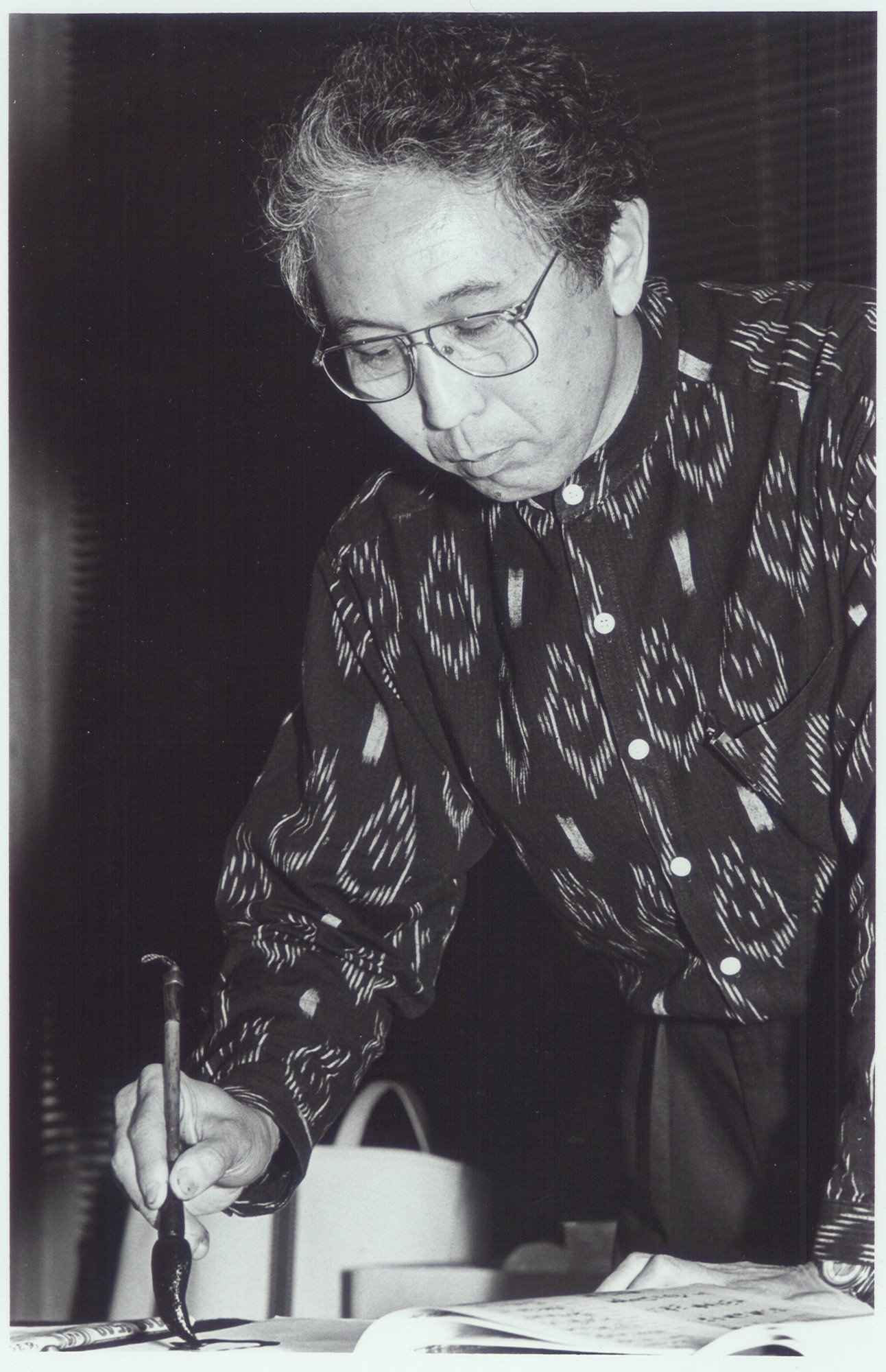 Ron Nakasone