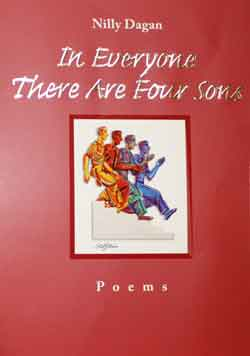 In Everyone There Are Four Sons -  2