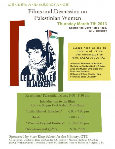Palestinian Film Flyer